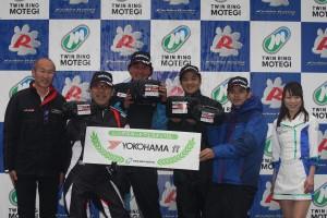 ヨコハマ賞